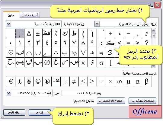 معما کدوم تصویر مخازن زودتر پر میشه رموز الرياضيات بالعربي