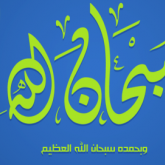 أحمد بكر