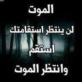 احمد ابو مؤمن