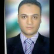 عماد محمد غازى محمد رحمة