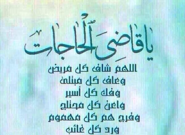 B_ahflAU8AAeTid.thumb.jpg.bd03c7da1f8b53