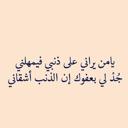 tumblr_nge1ir6WQ51rk67tdo1_500.jpg.b2c4e