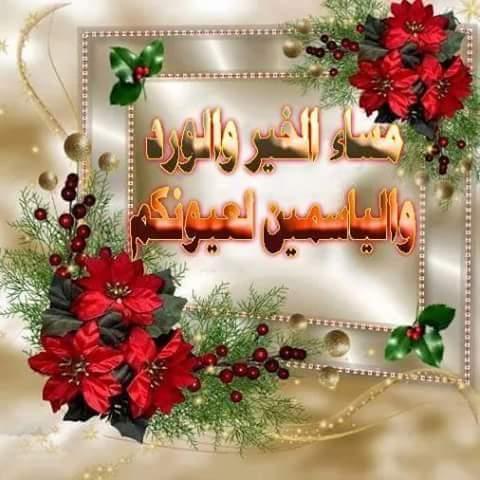 FB_IMG_1454518526116.jpg