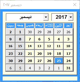 2017-12-25_214817.png.f60d5774b10b42a73e1a7fa65a3c795c.png