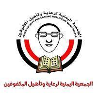 الظاهر احمد