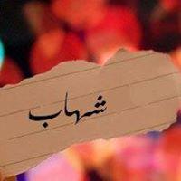 Chihab_Omar