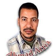 احمد عطية رزق