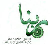 ابوحمزه المصرى