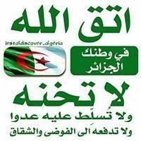 محمد بن أحمد الجزائري