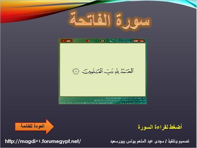 1765209836_Image5.jpg.8dce2fbb53448bd4e8df4d5c17fe271a.jpg