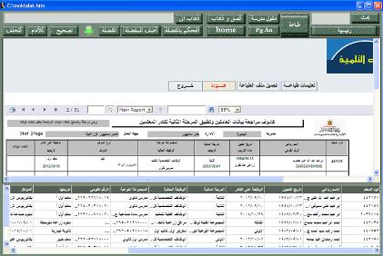 1084728538_Rm.png.opt421x282o00s421x282.png.da6130f2bd72a2e3cc7bc88c7437e07b.png
