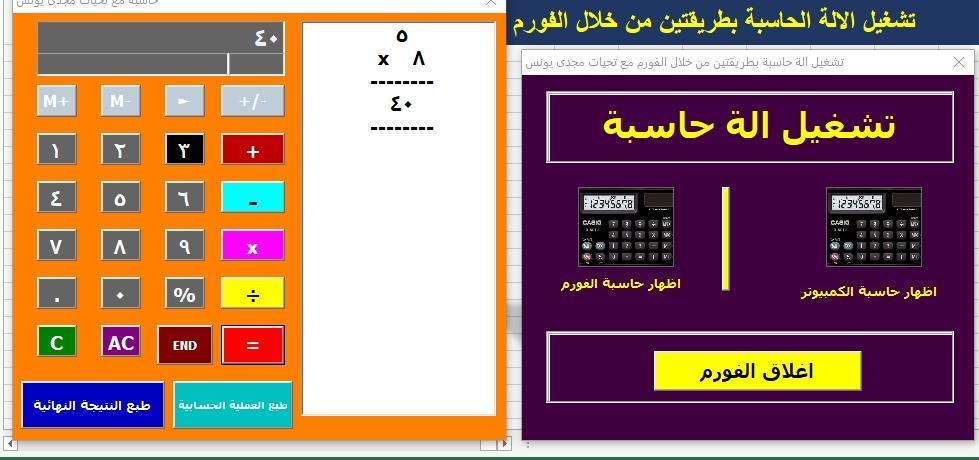 684527652_3.jpg.3e14366574151ba992648bfa3028ed8c.jpg