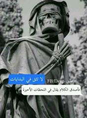 FB_IMG_15626768310047383.jpg