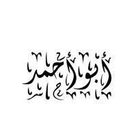 aboahmed_84