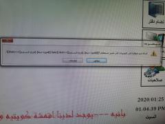 IMG_20200125_130443.jpg