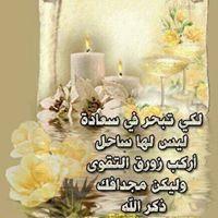ابوبكر علي عمر