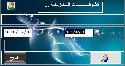 1286348369_1.png.b0fc014231255e2008706e5bc5b359a6.png