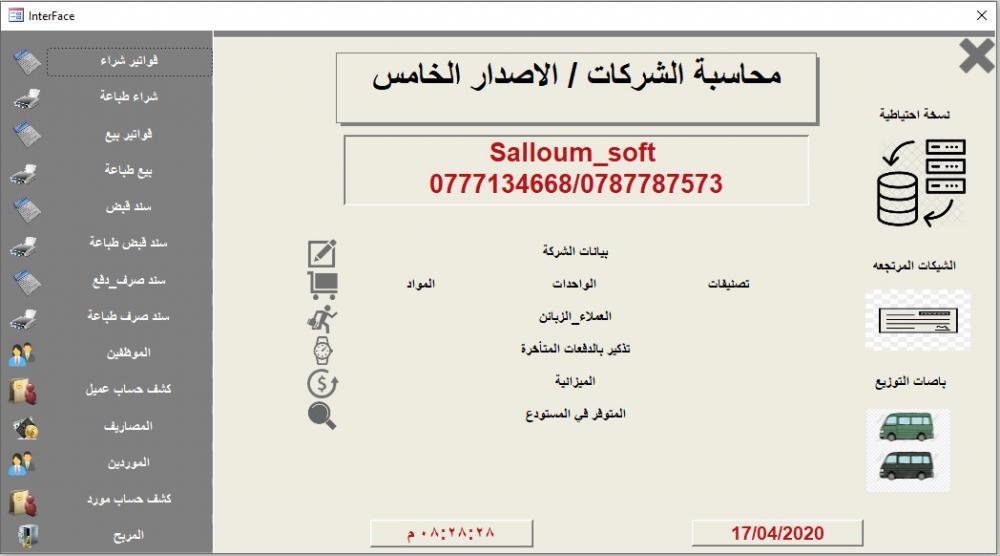 981449286_.jpg.0a654bd7b78efbdec3b585b96de605f0.jpg