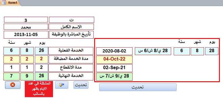 image.png.11fd05f652ecd66855512fa3b159b06e.png