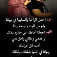 mohamed322