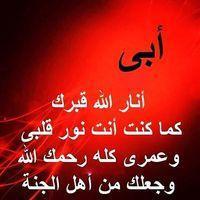 Gshahd1
