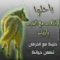 Ye Sharif