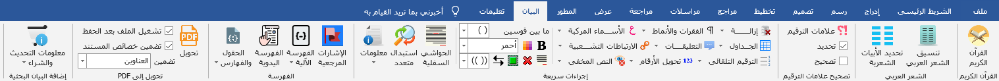 AlByan.png.2644b4b7fd1b4c85d043d3cef80ea2c1.png