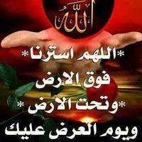 Maznahmad
