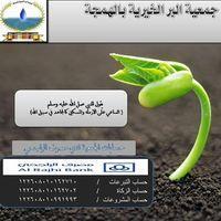 gmihhmgah@hotmail.com