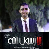 علاء ابو حور