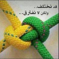 نايف المبارك