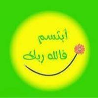 ahmed964