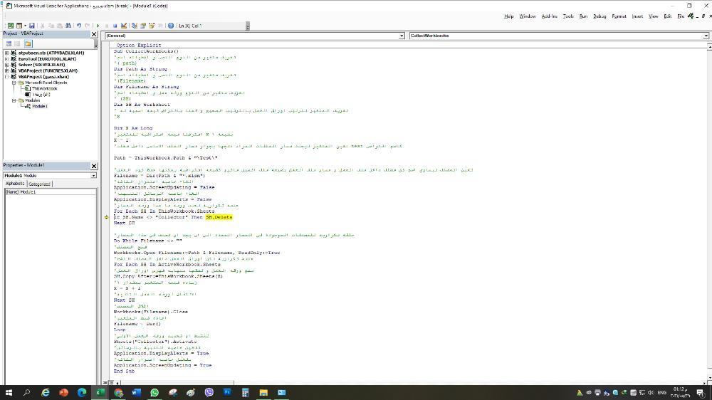 1544810926_Screenshot(13).png.dc1b22e19d6570d10a2379bde2f5fa93.png
