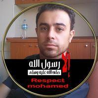محمود الخلف