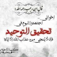 أبو همام عبد الكريم