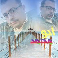 ابوميار