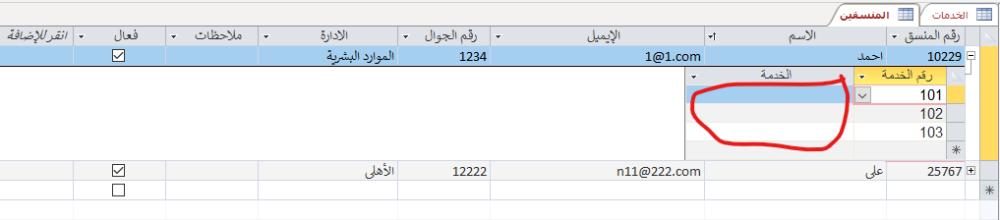 12.png.f2d4a124e892e191345e00fc22446288.png