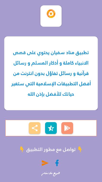 Screenshot_20210726-210922.png.1b3536bf9edec923606f300b98e3ab95.png