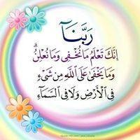 عمرو.محمد